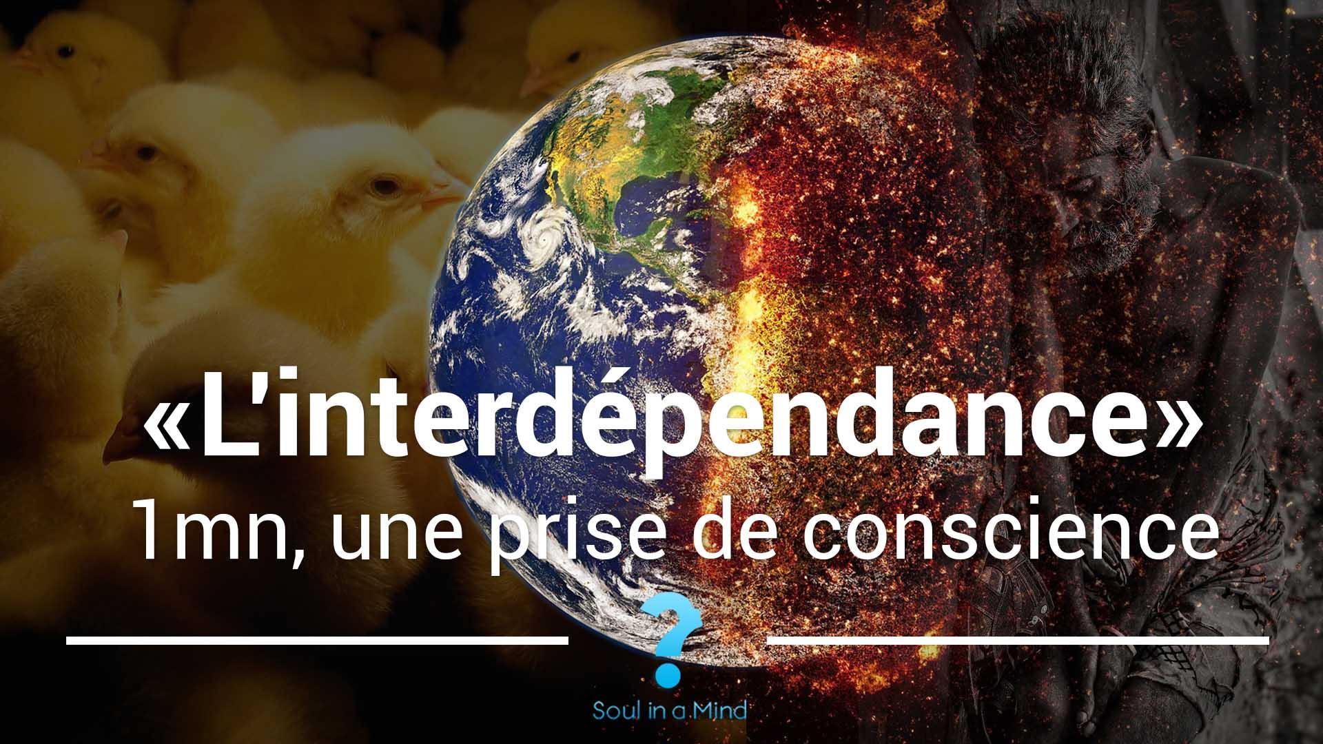 L'Interdépendance
